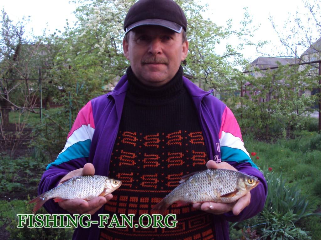 Рыбалка в Донецке весной