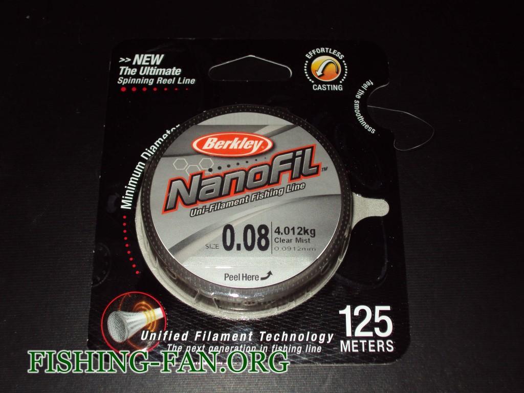 Berkley Nanofil 008 шнур для спиннинг