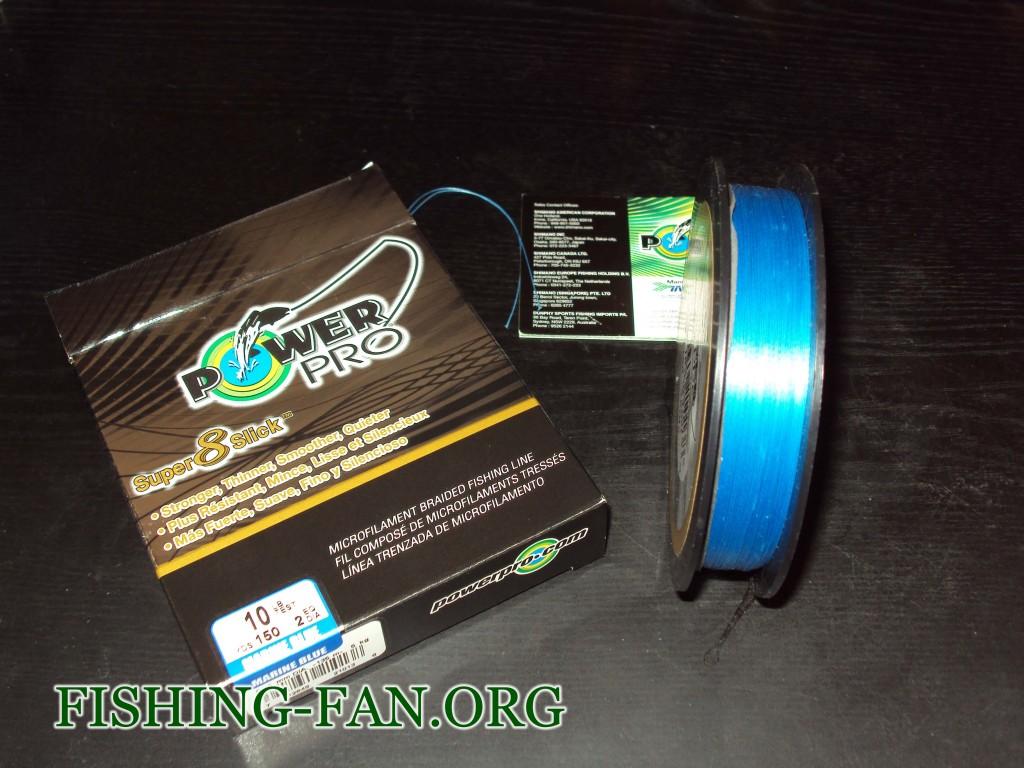 Power Pro Super 8 slick шнур для спиннинга