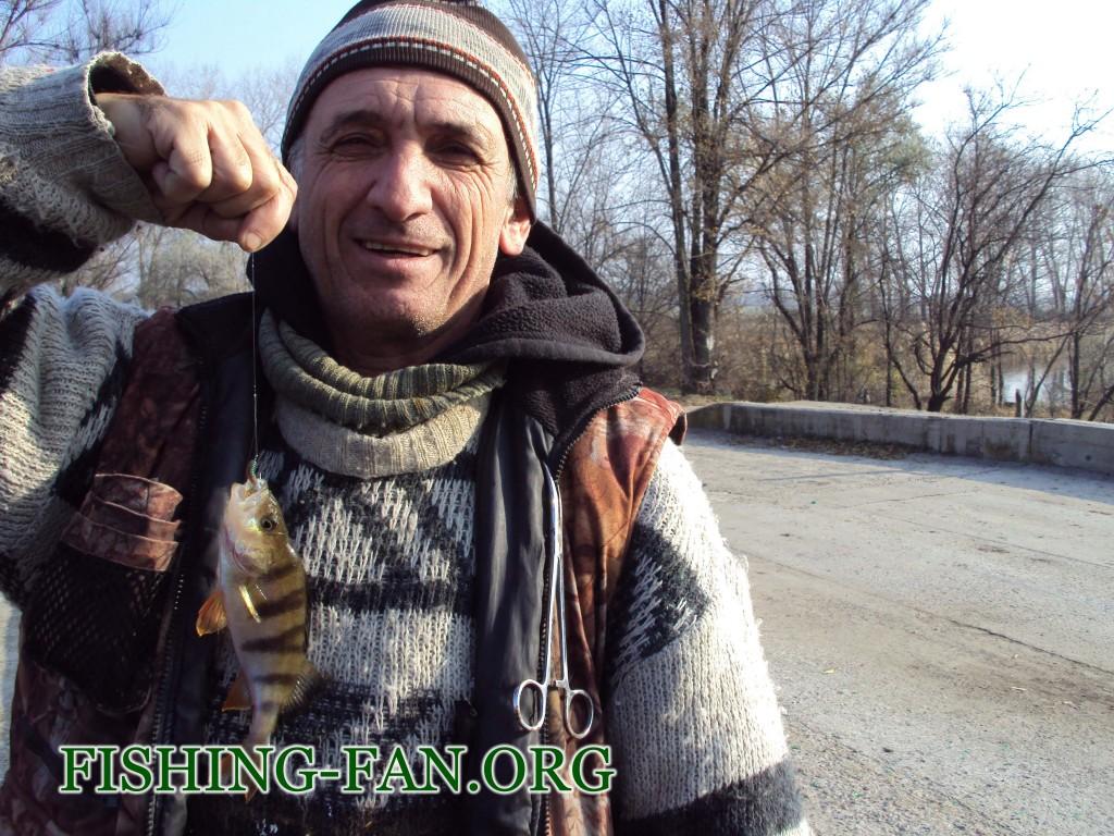 рыбалка поздней осенью ловля на спиннинг в Донецкой области