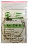 triton поводки для ловли на спиннинг тритон
