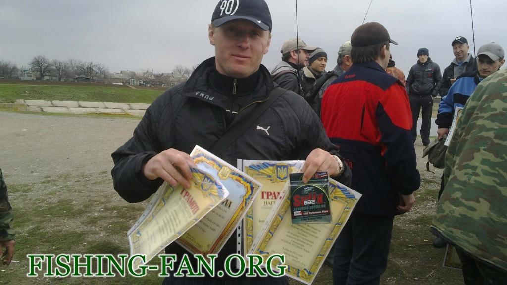 любительский спиннинг соревнования в Донецкой области