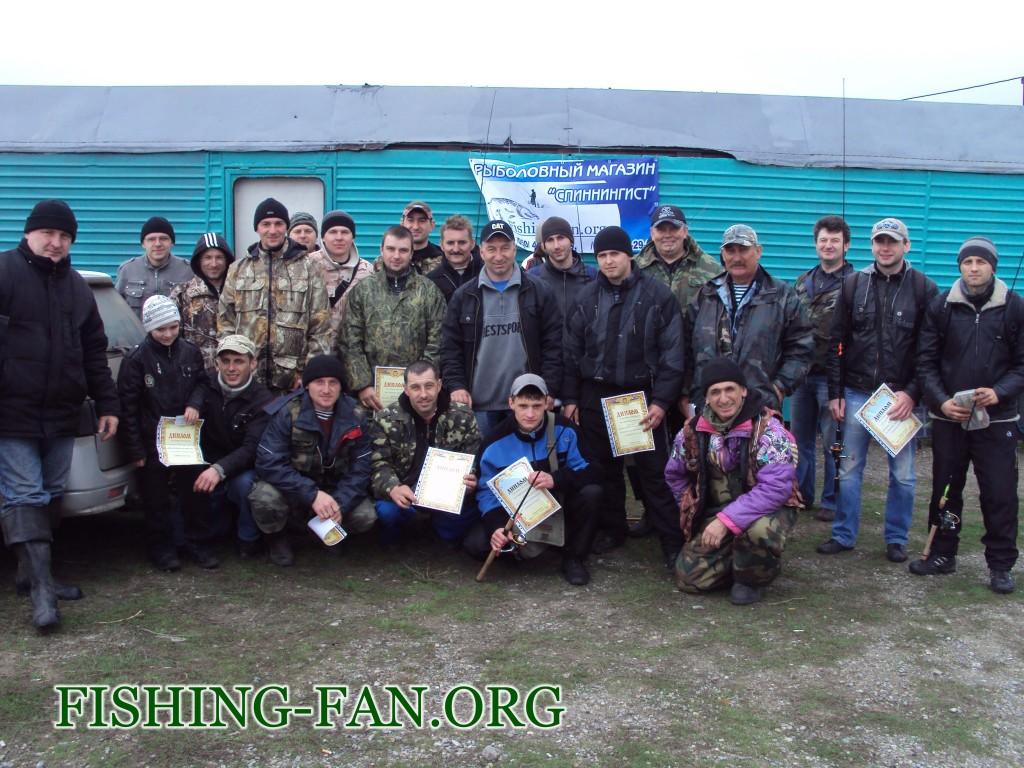 соревнования по ловле на спиннинг в Донецкой области