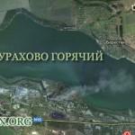 II фестиваль по спиннинговой ловле в Донецкой области