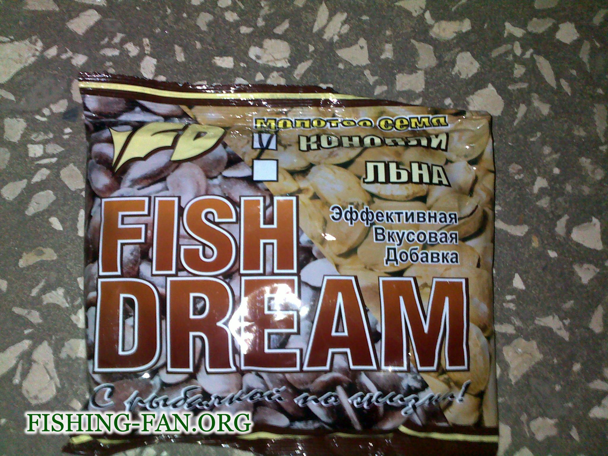 гейзер прикормка для рыбы купить