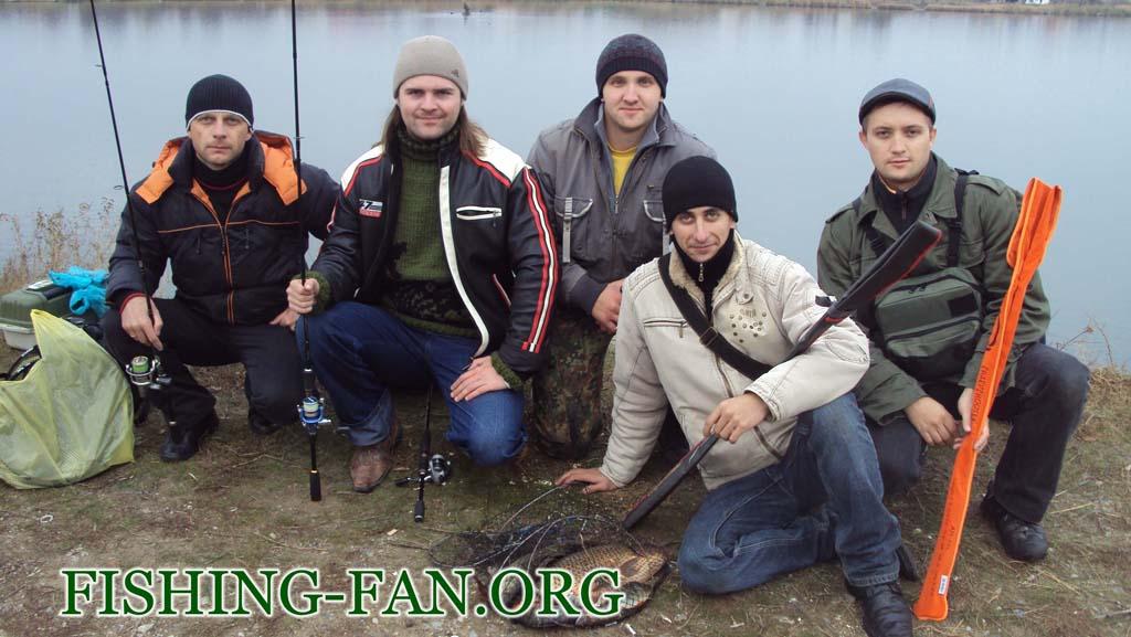 рыбалка осенью на хищника в Донецкой области