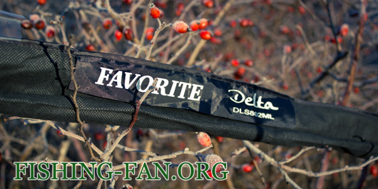 Favorite Delta DLS802ML
