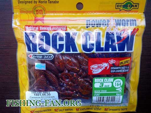 "Ecogear – Rock claw 3"""